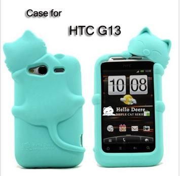 HTC Wildfire S G13 Silicon Case