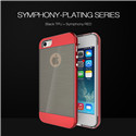 SLICOO TPU Electroplating gray transparent for iPhone5S