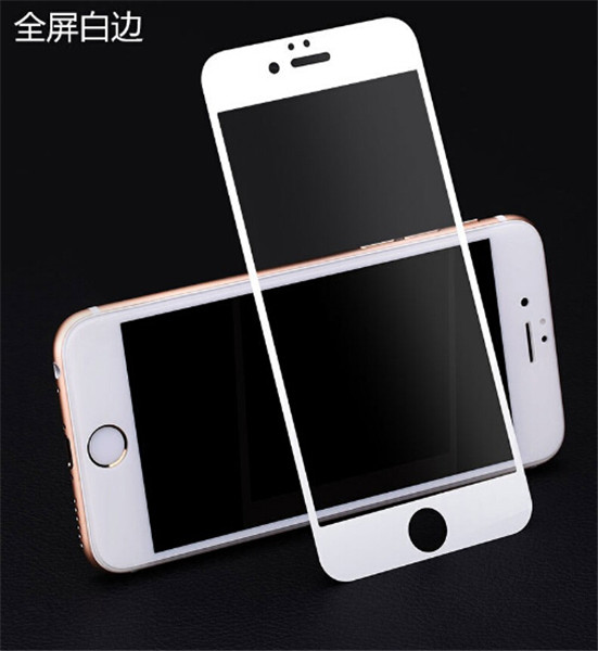 Colored Edge Tempered Glass Screen Protector for iphone 7