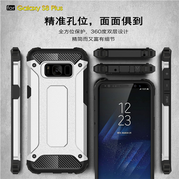 Armor Shockproof Case for Samsung galaxy S8 plus