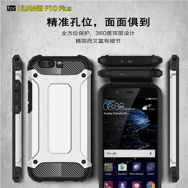 Hybrid Armor Cover for huawei P10 plus