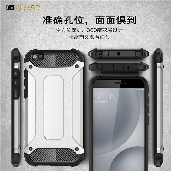 shockproof tpu bumper pc back cover case for xiaomi 5C