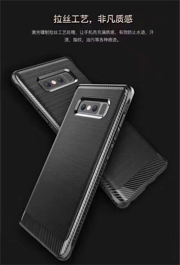 TPU Case for Galaxy Note 8 Soft Protective Cover